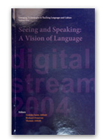 Digital Stream 2004