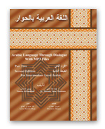 Arabic Language Through Dialogue 2